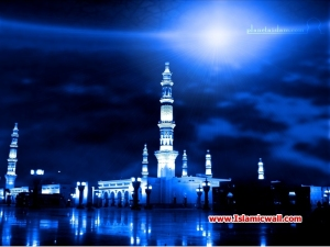 Madinah In Night