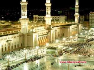 Madinah Shine