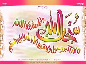 Calighraf