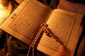 Qur'an Suci