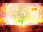islamic wallpapers -5
