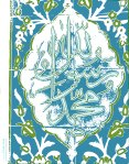 islamic_vector_tile_wallpaper_by_islamicwallpers