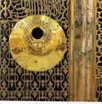 Medina-islam-172987_502_514