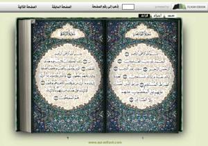 https://tausyah.wordpress.com/Membaca-dan-Menulis-Arab