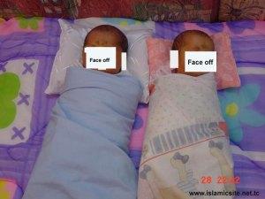 dikening bayi baru lahir bertuliskan Nama ALLAH