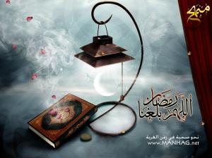 Cahaya Al Qur'an