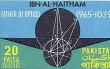 Ibn Al Haitam