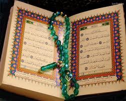 dzikir & Qur'an