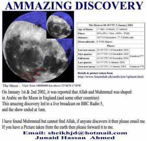 asma ALLAH di bulan
