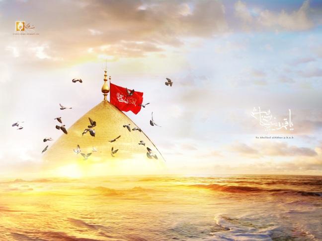 tegakkan bendera jihad