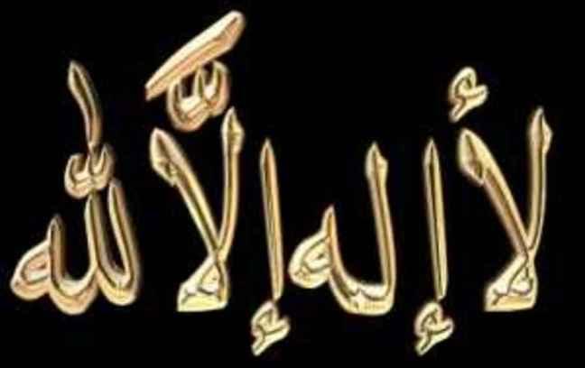 La Ilaha Illallah