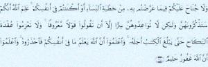 https://tausyah.wordpress.com/Al-Baqarah - 235