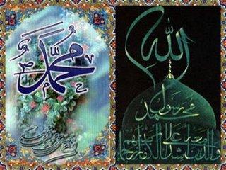 Https Tausyah Wordpress Com Nama Allah Ta Ala Dan Nabi Muhammad Tausiyah In Tilawatun Islamiyah