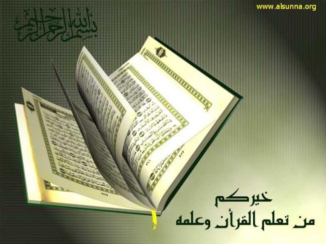 https://tausyah.files.wordpress.com/Al-Qur'an