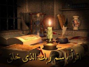 https://tausyah.wordpress.com/ilmu-dalam-iman-dan-islam