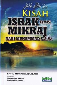 https://tausyah.wordpress.com/kisah-isra-Nabi-Muhammad