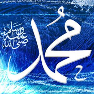 https://tausyah.wordpress.com/Nabiku-Muhammad-Saw