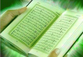 https://tausyah.wordpress.com/membaca-al-quran