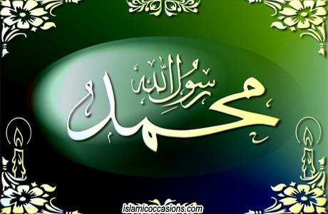 https://tausyah.wordpress.com/Rasulullah-Muhammad-Saw