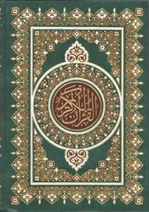 https://tausyah.wordpress.com/Al-Qur'anul-Karim