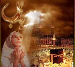 https://tausyah.wordpress.com/Muslimah-Shalehah