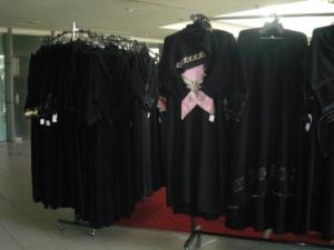 https://tausyah.wordpress.com/pakaian-muslimah