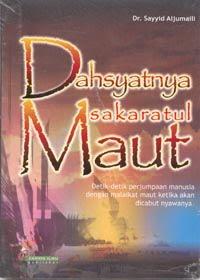 https://tausyah.wordpress.com/Sakratul-Maut