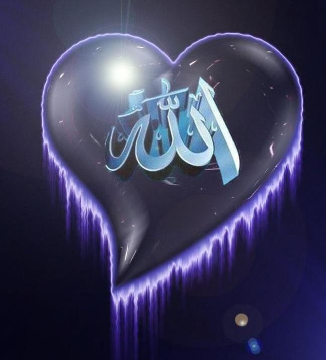 https://tausyah.wordpress.com/I-Love-ALLAH