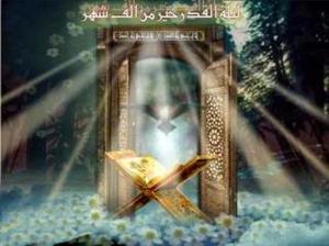 http://tausyah.wordpress.com/Membaca-Al-Qur'an