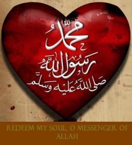 https://tausyah.wordpress.com/Rasulullah Muhammad
