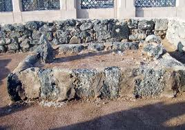 Makam istri Nabi Muhammad