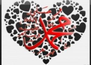 Loving Rasul ALLAH