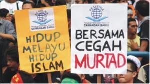 Anti Pemurtadan Di Malaysia