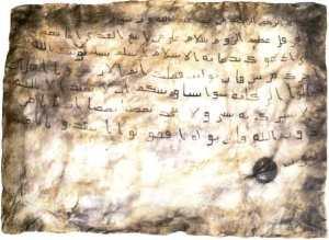 Sepucuk Surat Peninggalan Nabi Muhammad