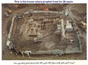 Nabi Muhammad Menetap Di Rumah Ini Selama 28 Tahun
